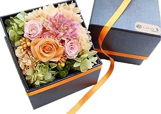 CURAS プリザーブドフラワー 本物たっぷり アミファ(amifa)全面コラボ フラワーBOX フラワー ギフト 母の日 お祝い 発表会 出産祝い 誕生日 プレゼントに (オレンジ)