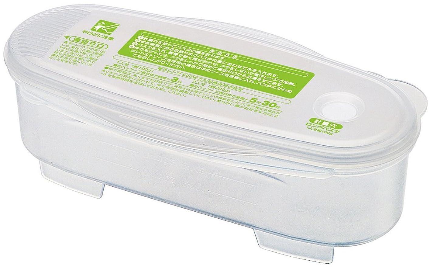 開梱トランジスタ液体スケーター ゆでパスタ調理ケース ベーシック UDP2