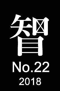 未来新聞No.22『 奇形児の頭蓋骨にみる脳のグレードアップ 』
