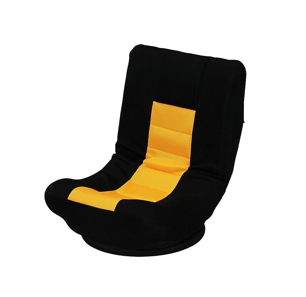 ドリル世界記録のギネスブックブルアイリスオーヤマ 座椅子 360度回転 メッシュ生地 3段階リクライニング ZC-K