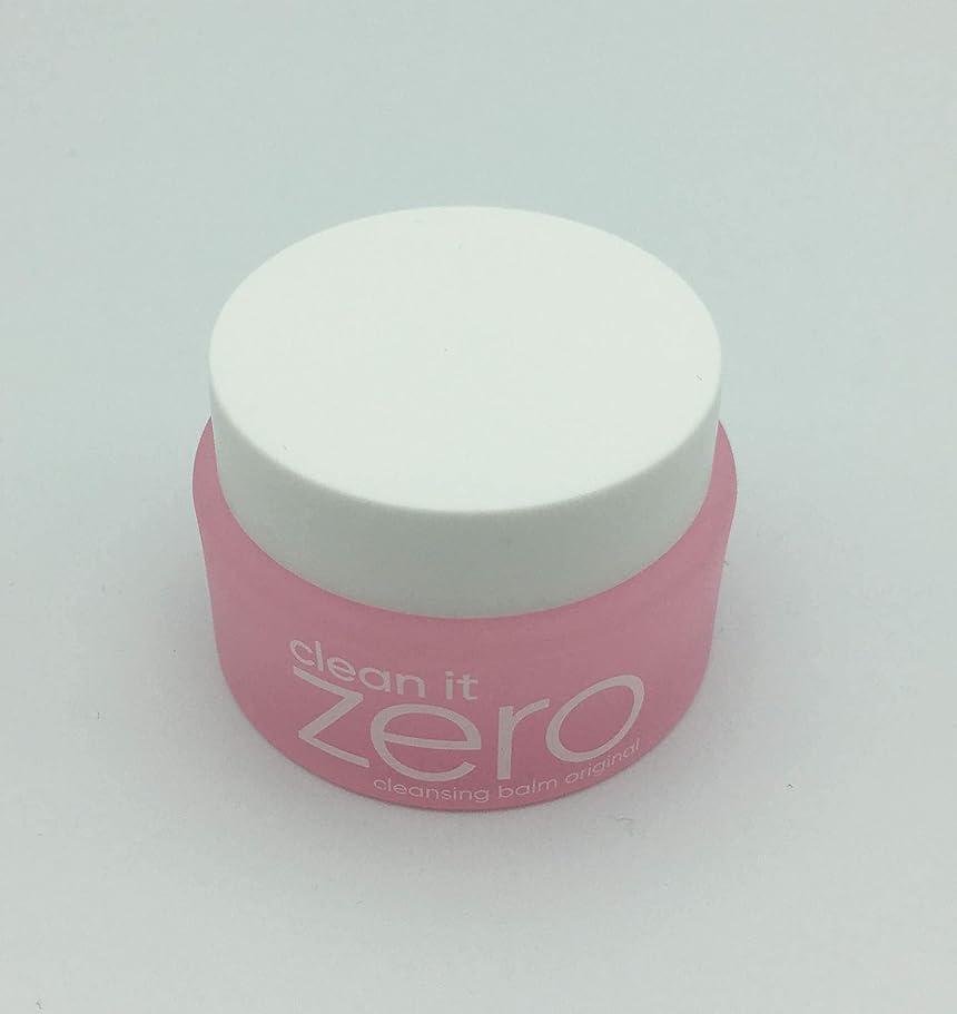 パス建てる反対するバニラコ クリーン イット ゼロ クレンジング バーム オリジナル 25ml / Clean It Zero Cleansing Balm Original 25ml [並行輸入品]