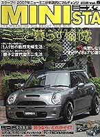 Minista vol.5―Newミニ専門誌 (別冊航空情報)