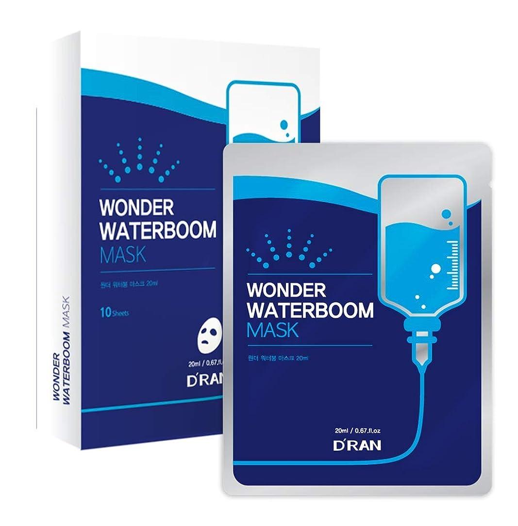 こだわりご近所対抗Wonder Waterboom Mask (1set_10pcs)
