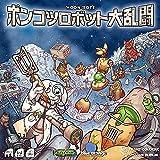 ポンコツロボット大乱闘(Moon Bots)日本語版/Blue Orange/Franz Couderc