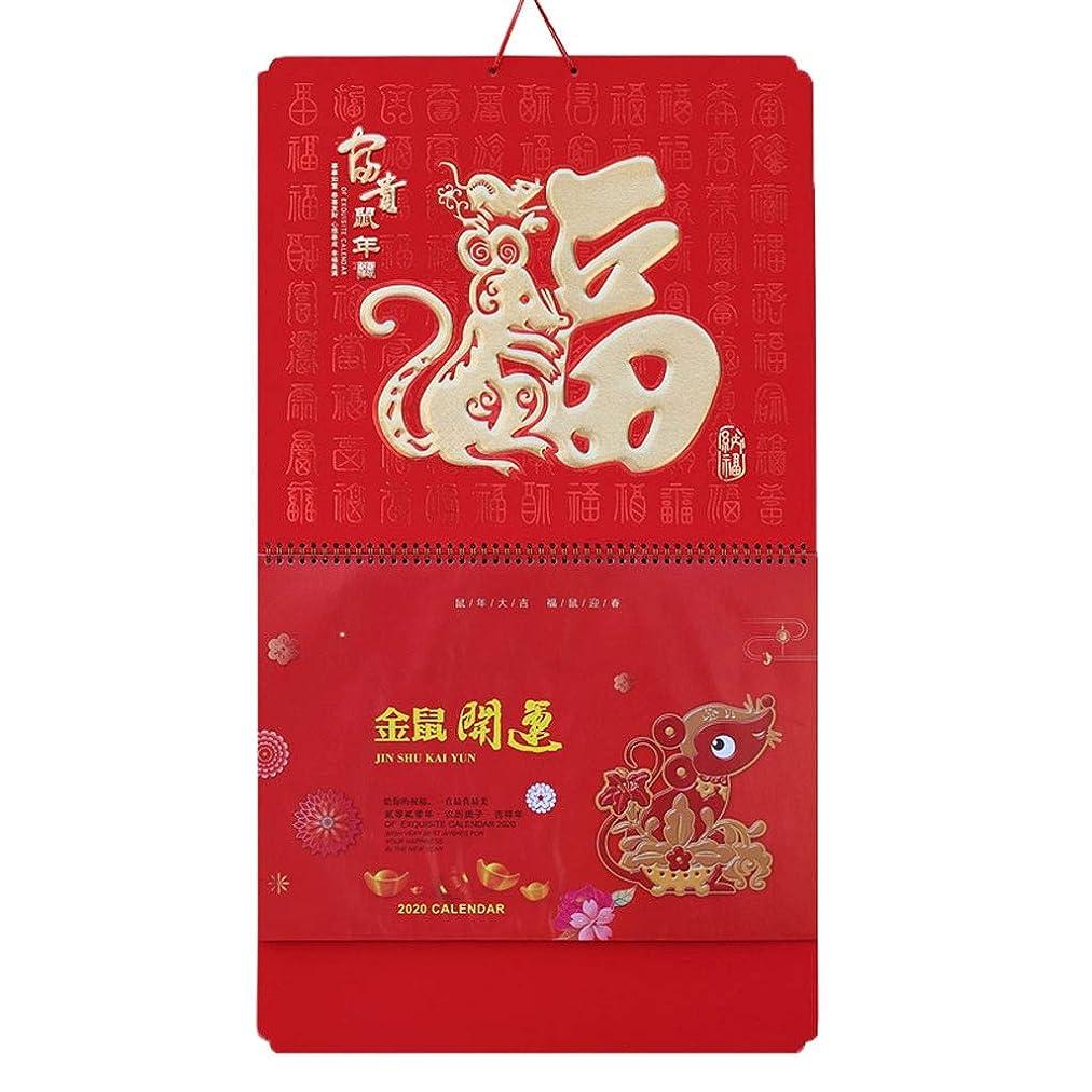 何もないモーション属するカレンダー卓上カレンダー 2020年壁掛けカレンダー12monthlyタグ印刷中国カンフーカレンダーカレンダー カレンダー卓上カレンダー (Color : D)