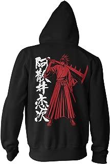Bleach Renji Soul Reaper Symbol Adult Zip Hoodie
