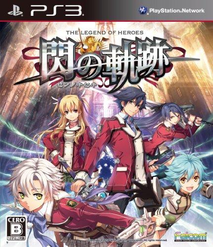 英雄伝説閃の軌跡(通常版)-PS3