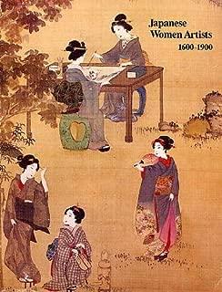 Japanese Women Artists 1600 - 1900 Spencer Art Museum, University of Kansas, Lawrence
