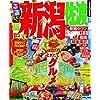 るるぶ新潟 佐渡'15 (国内シリーズ)