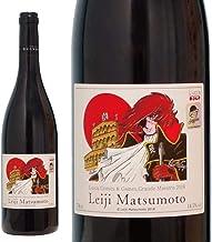 松本零士受賞記念ワイン ブオナミコ トスカーナ ロッソ IGT ラベル 2015 焼印入り木箱 750ml