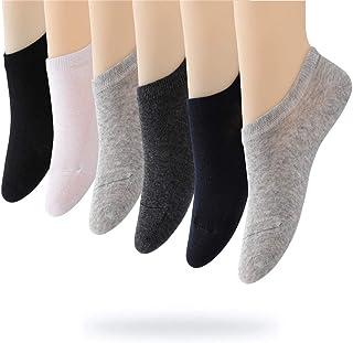Kfnire, 6 Pares Calcetines Invisibles Mujer Algodón Calcetines Cortos Elástco Con Silicona Antideslizante Unisexo