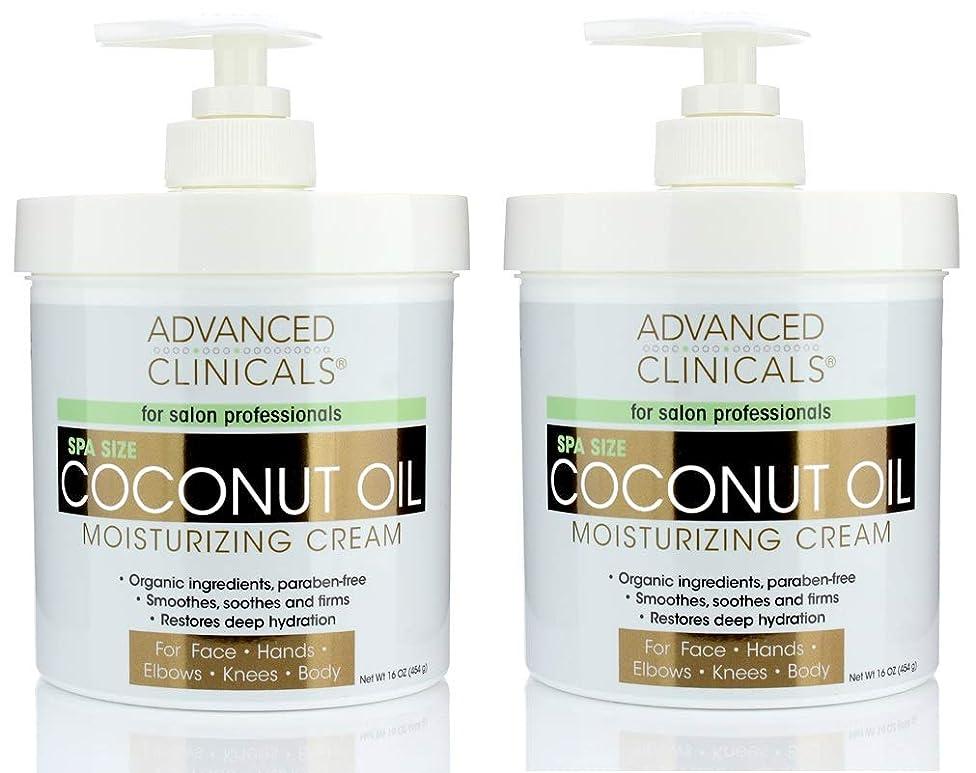 Advanced Clinicals Coconut Oil Cream. Two Spa Size 16oz Moisturizing Lotion Jars