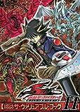 遊☆戯☆王 ファイブディーズ オフィシャルカードゲーム 公式カードカタログ ザ・ヴァリュアブル・ブック 11 (愛蔵版コミックス)