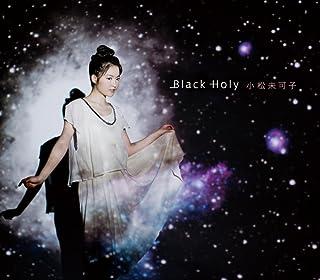 Black Holy