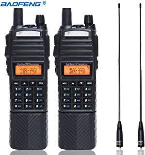 2Pcs BaoFeng UV-82 Plus High Power 3800mAh DC Connector Battery UV82 8W Dual PTT Band Transceiver Amateur Two- Way Radio + 771 Antenna