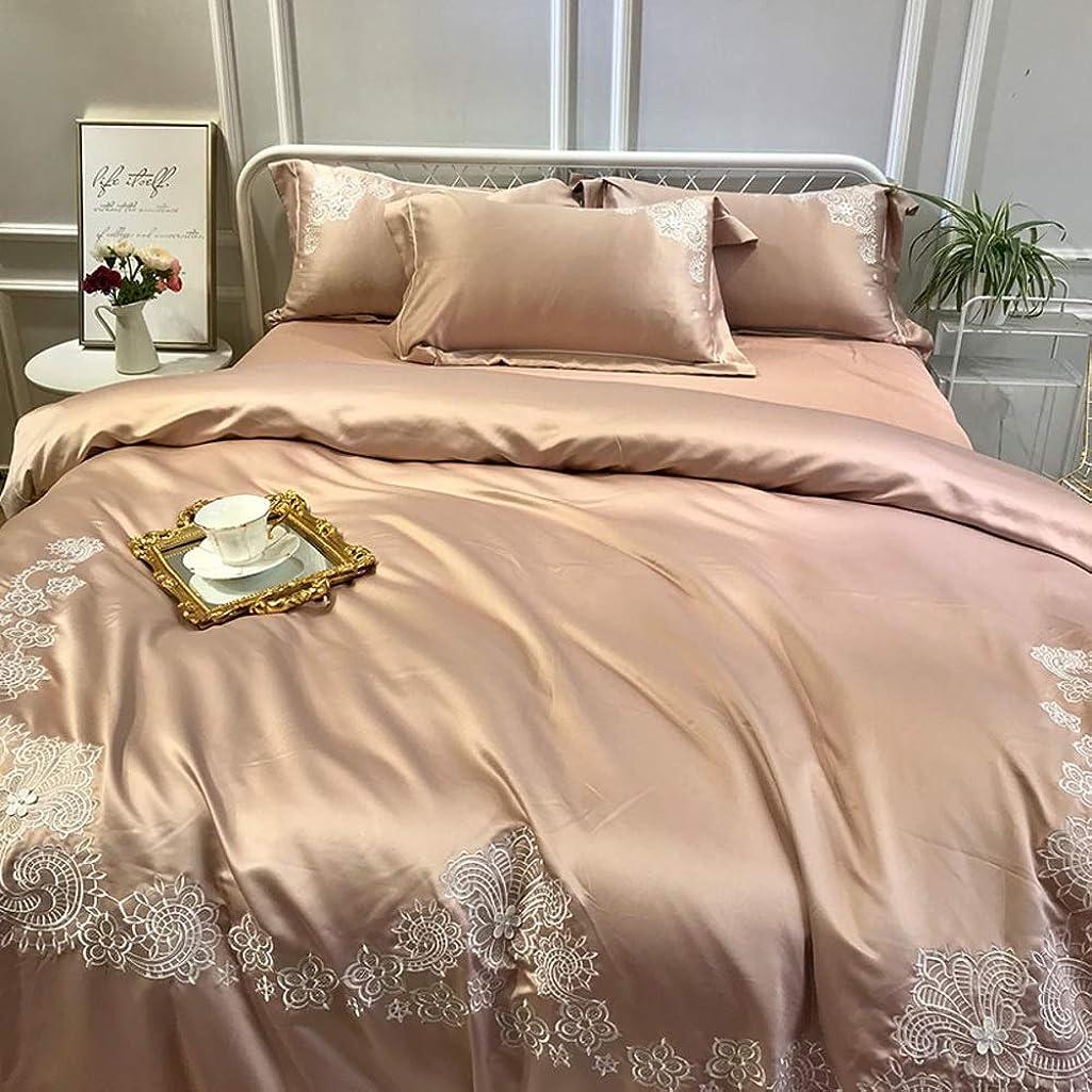 生まれ用心するジョブシルク クイーン キング 寝具ベッド, 単色 4 ピース 羽毛布団カバーセット 豪華です ブラシをかけられたマイクロファイバー ディープポケット 抗アレルギー 洗濯機-e