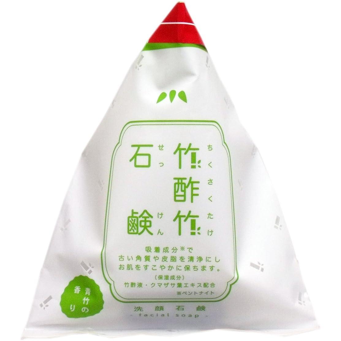 なぞらえる受粉するピットフェニックス 竹酢竹石鹸 (120g)