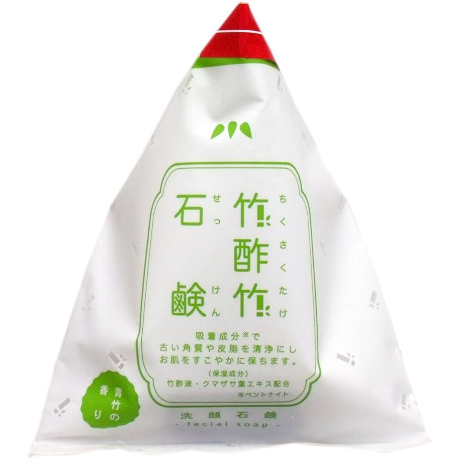 エクスタシー愛撫筋肉のフェニックス 竹酢竹石鹸 (120g)