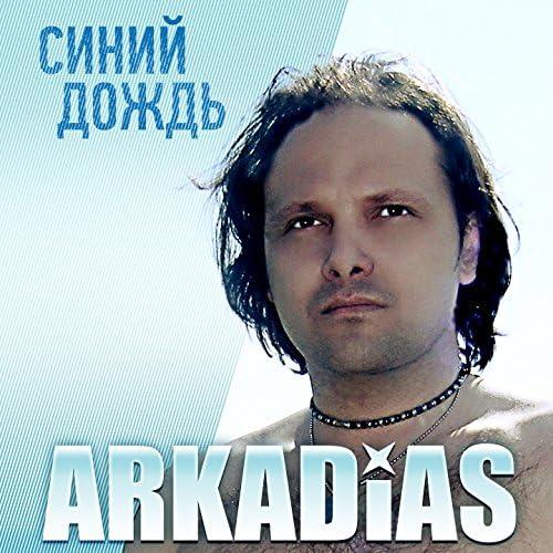 Arkadias