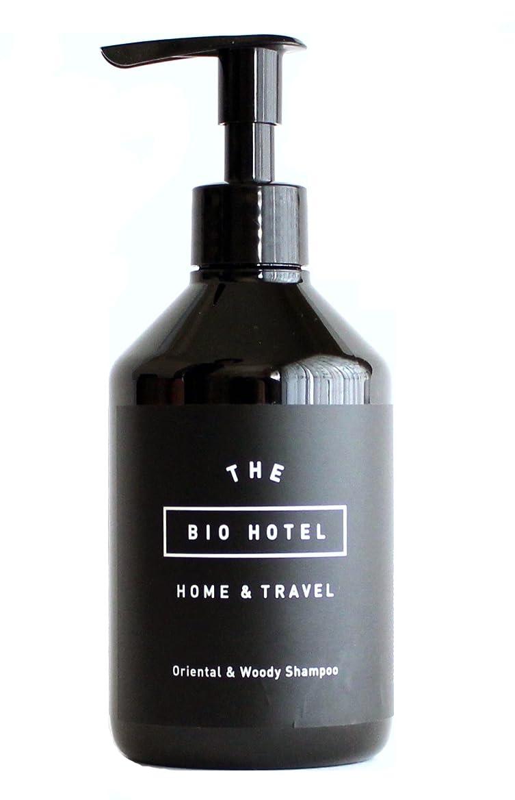 スリラー米国セミナーBIO HOTEL(ビオホテル)オリエンタルウッディー シャンプー 300ml