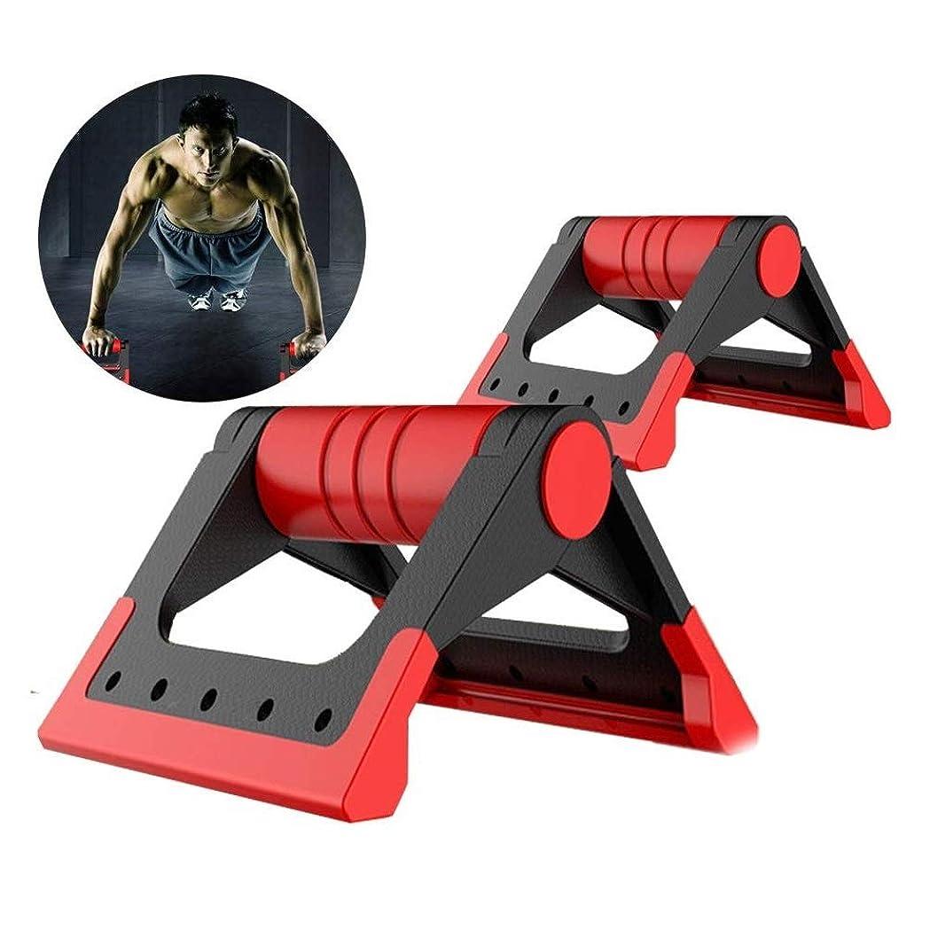 ほめる促すハッチ腕立て伏せバーサポーター、折りたたみ式腕立て伏せサポート、腹部用器具、フィットネス器具、グリーン (Color : Red)