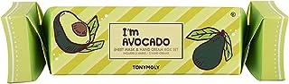 Tonymoly I'm Avocado Box Set