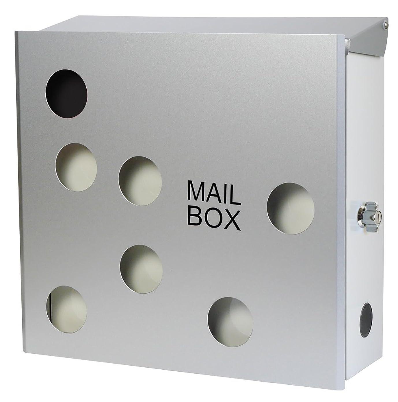 見て合併症陰気EUROデザイナーズポスト ユーロデザイナーズポスト MB5104 シルバー 郵便受け MB5104-KL-SILVER 081 奥行37×高さ35×幅13cm