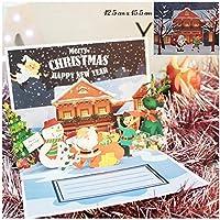 zhangzidong メリークリスマスカード3Dポップアップクリスマスツリーカードクリスマスデコレーションウィンターギフトレーザーカット新年サンタグリーティングカード-18