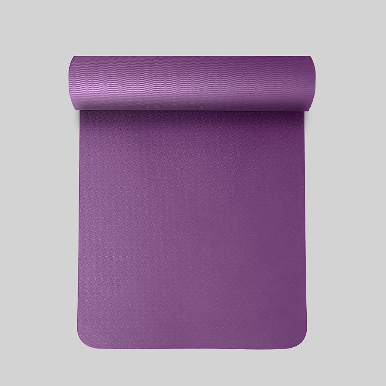 LiuJianQin YJD Yoga-Matte weiblicher Anfnger TPE Plus Starke Yogamatte geschmacklose Erweiterung verlngern Skid-Eignungs-Decke   183  66CM (Farbe   Lila, gre   Thickness6mm)