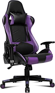 Gaming Chair Office Chair, Reclining Ergonomic Leather Computer Gaming Chair, High Back Video Gaming Chair, Adjustable Rac...