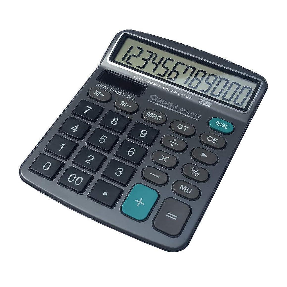 設計まあ放射能HIHUHEN 電卓 (アルミ合金パネル) 12桁 計算機 大型 ボタン 卓上 電卓 学校 自宅 オフィス用 電池付き