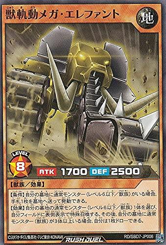 遊戯王 ラッシュデュエル 最強バトルデッキ アサナ -重騎道の誇り-
