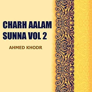 Charh Aalam Sunna Vol 2 (Quran)