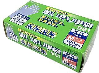 エステー 二トリル手袋 粉付(100枚入)M ブルー No.981
