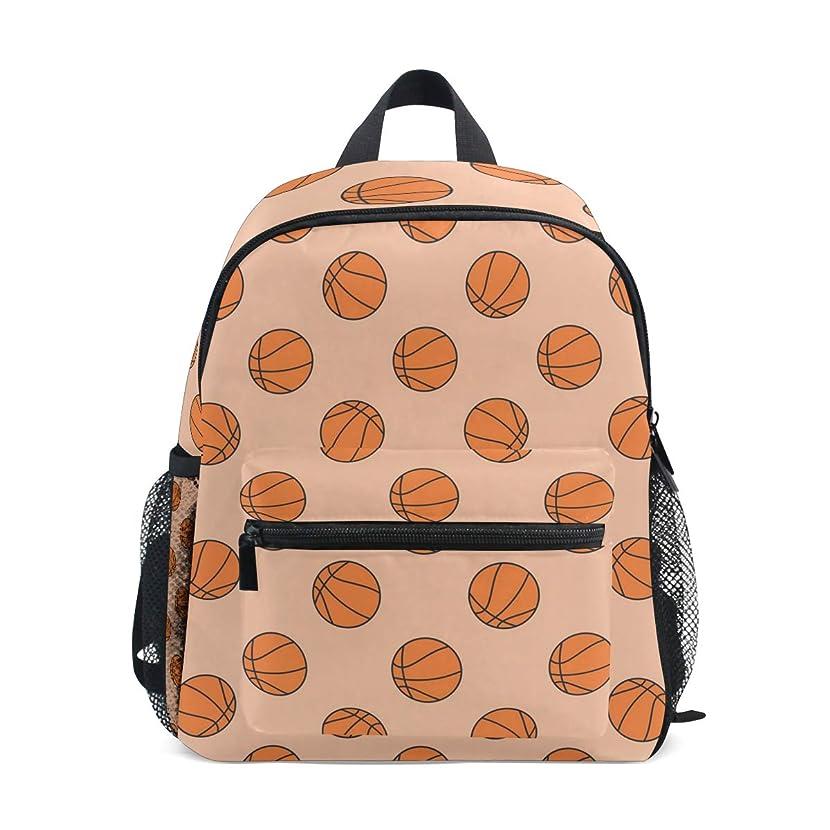 Basketball Hoop Hamper 10 Inch Kid's Backpack, Toddler Backpack, Pre-School Kindergarten Toddler Bag, Perfect for School or Travel&Daycare for Teen Boys and Girls