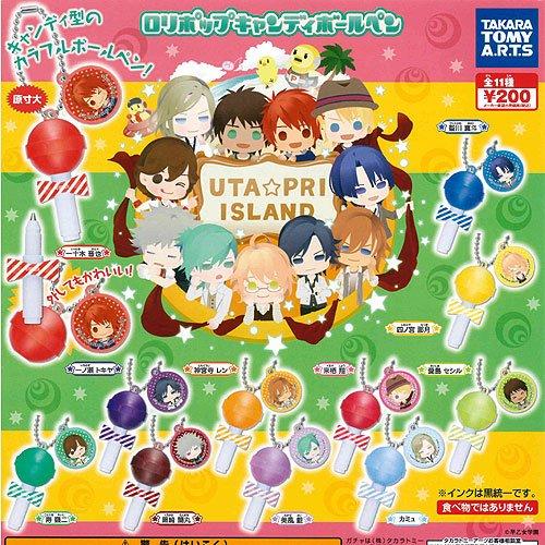 うた☆プリアイランド ロリポップキャンディボールペン 全11種セット