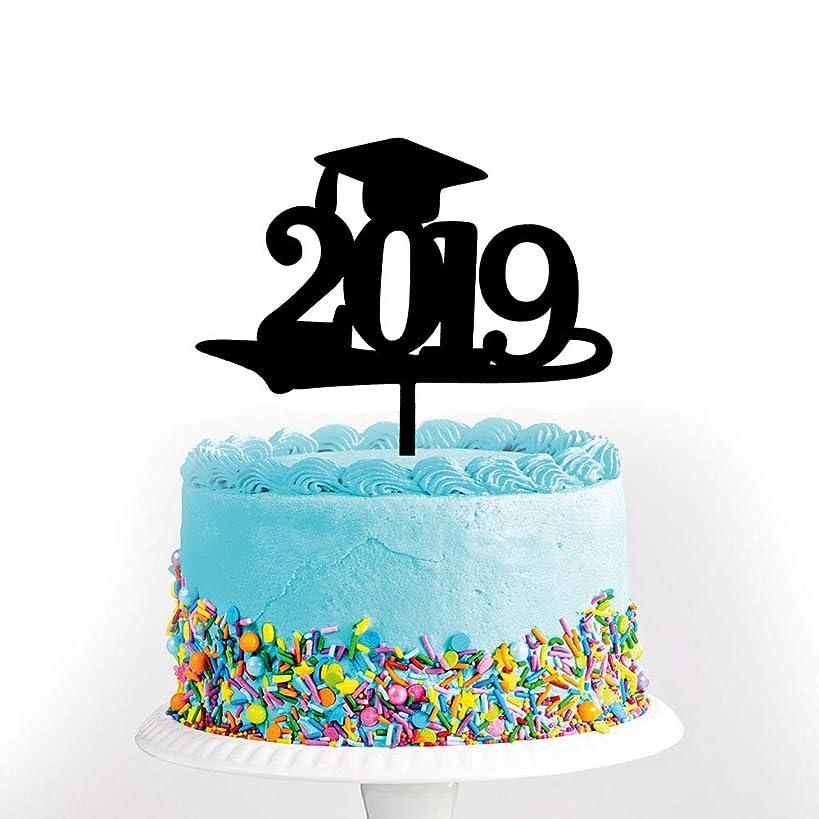 Black Congrats Grad 2019 Graduation Cake Topper-Congrats Grad Party Decorations Supplies-High School Graduation, College Graduate Cake Topper