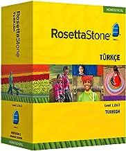 Rosetta Stone Homeschool Turkish Level 1-3 Set including Audio Companion