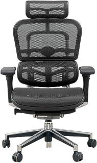 メーカー組立完成品 エルゴヒューマン ベーシック オフィスチェア ブラック ハイタイプ エラストメリックメッシュ EH-HAM KM-11