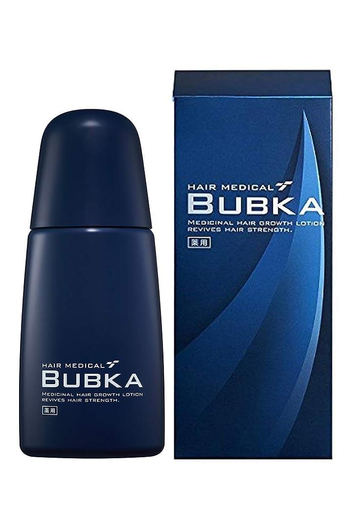 良い密輸言うまでもなく【医薬部外品】BUBKA(ブブカ) 濃密育毛剤 BUBKA 003M 外販用青ボトル (単品)