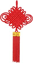River Dream Chinese Knot Chinese New Year Decoration