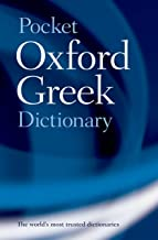 The Pocket Oxford Greek Dictionary : Greek-English English-Greek