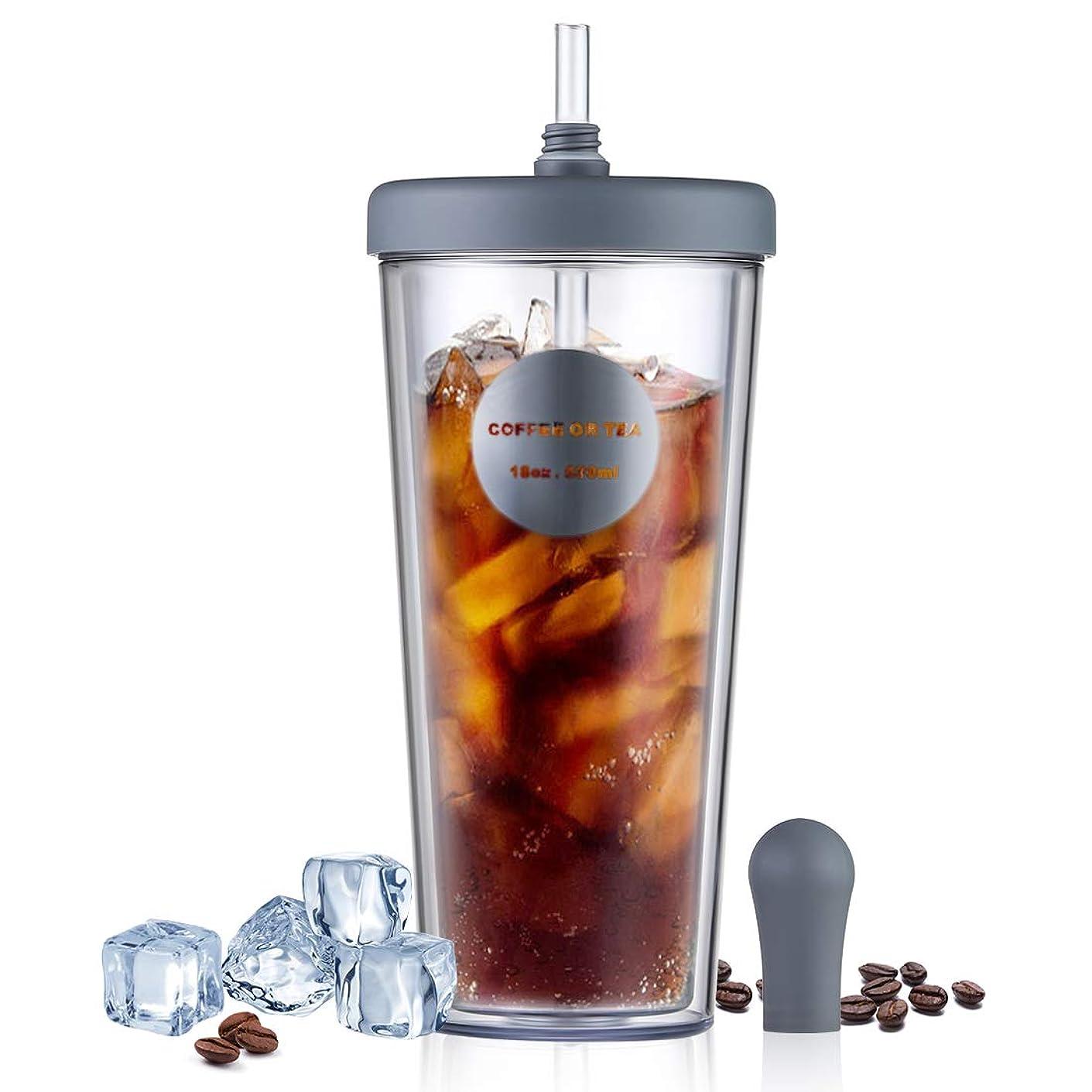 調べる飼料エイズストロータンブラー 2層構造 ストローカバー付き 漏れない 2色 オシャレー コーヒー/ジュース 520ML (グレー)