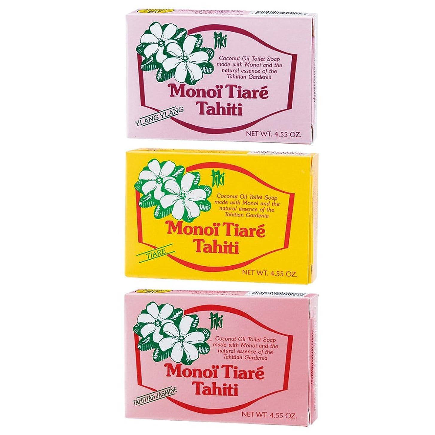 受け入れたソブリケット歯痛タヒチお土産 タヒチ モノイティアレ 石けん 3種セット