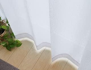 日本製 UVカット率90% レースカーテン「UVプロテクション」【UNI】(既製品)リーフ(#9811534)150×176cm1枚 遮熱 ミラー加工
