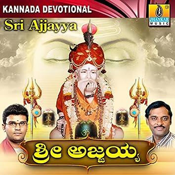 Sri Ajjayya