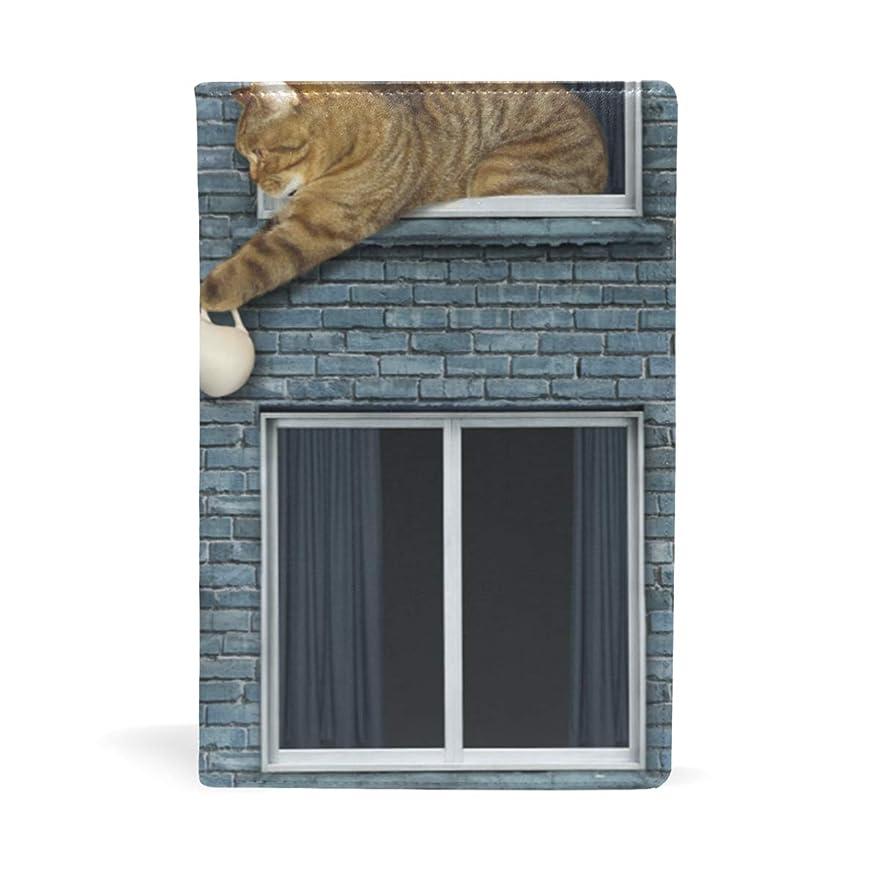 フクロウ重力未就学牛乳を注ぐ面白い猫 ブックカバー 文庫 a5 皮革 おしゃれ 文庫本カバー 資料 収納入れ オフィス用品 読書 雑貨 プレゼント耐久性に優れ