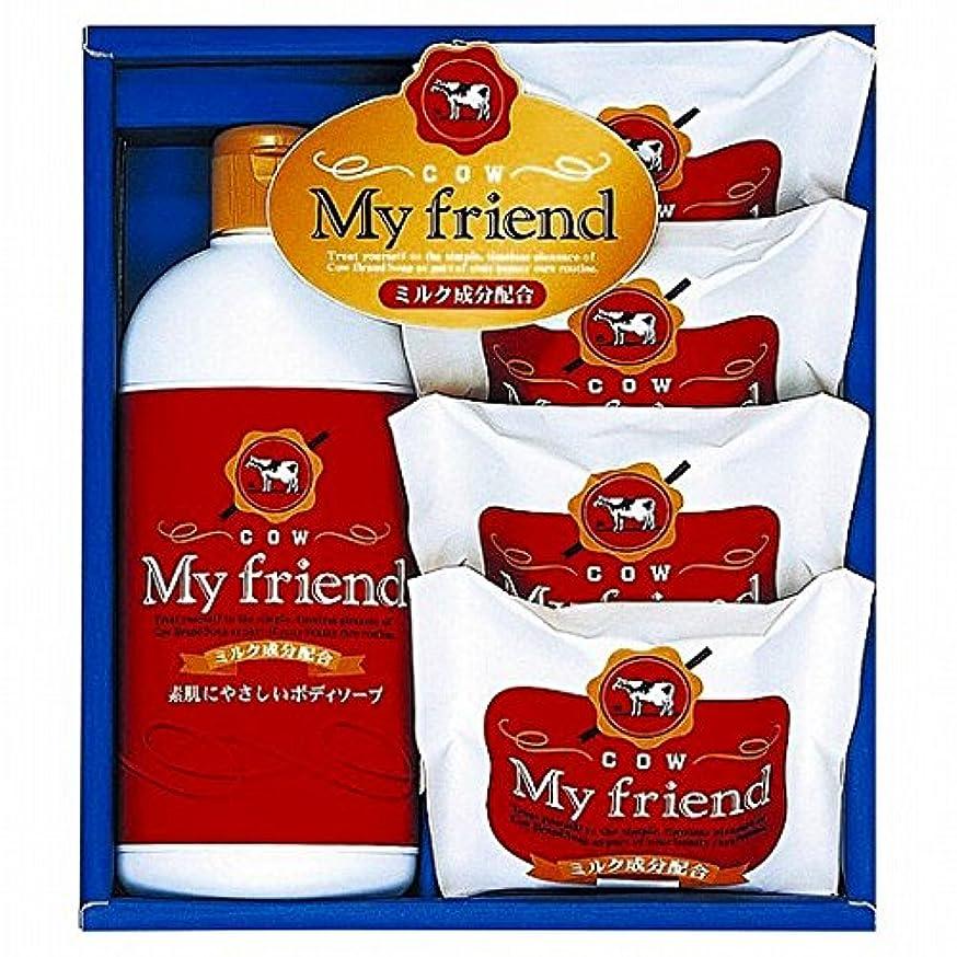 抑制する科学的フィールドnobrand 牛乳石鹸 マイフレンドボディソープセット (21940007)