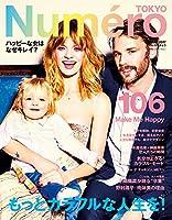 Numero TOKYO (ヌメロ・トウキョウ) 2017 年5 月号