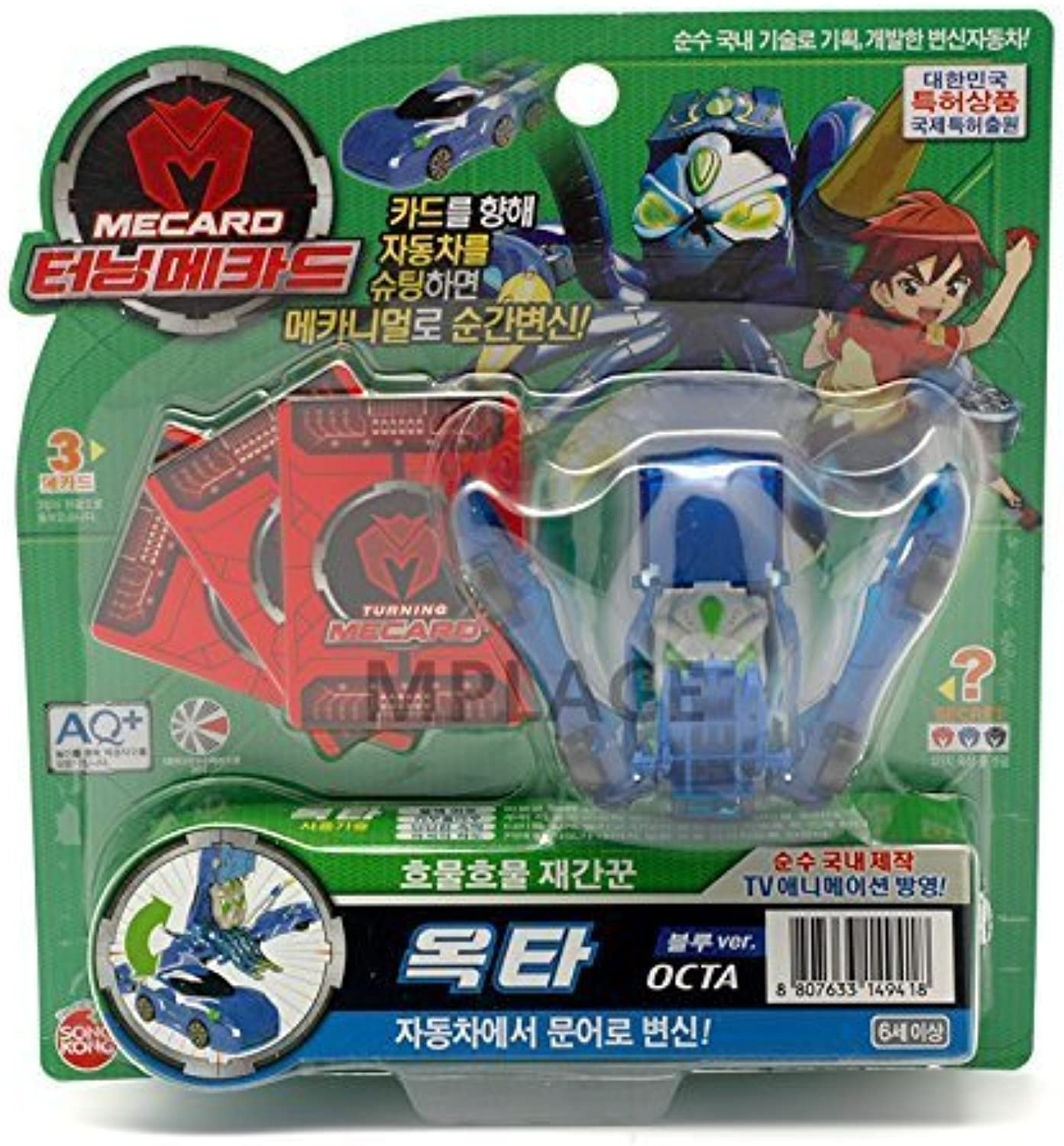 OCTA blueeTurning Mecard Transforming Robot Car Toy by TURNING MECARD